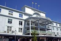 Kumamoto Station Stock photo [1381682] Station