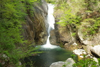Waterfall of Shosenkyo Stock photo [1381831] Sheng