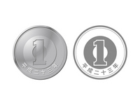 1 yen coin [1381859] 1円