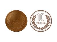 10 yen coins [1381925] 促