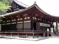 National Treasure - Lingshan TeramotoDo Stock photo [1382334] Nara