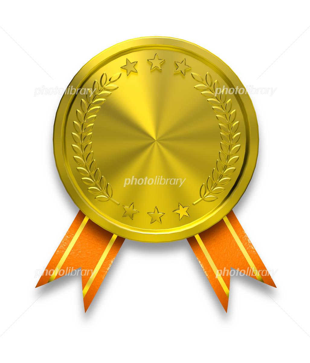 受賞メダルのイラスト