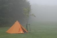 Tent Stock photo [1469437] Tent