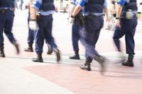 Policeman Stock photo [1472821] People
