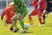 Football Stock photo [1476811] Ground