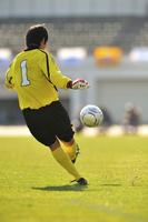 Football Stock photo [1476818] Kick