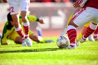 Football Stock photo [1476887] Football