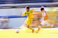 Football Stock photo [1476895] Football