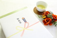 Gifts and tea Stock photo [1479054] Gifts