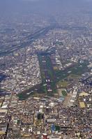 Osaka Yao Airport Aerial Stock photo [1479458] Osaka