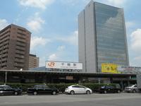 Chikusa Station Stock photo [1480568] Chikusa