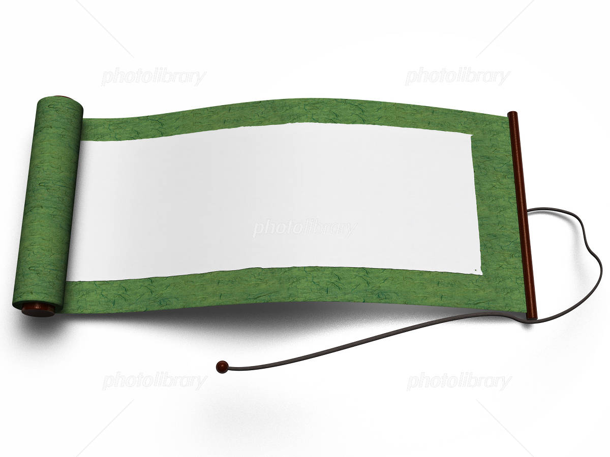 緑色の古い巻物 イラスト素材 1574794 フォトライブラリー