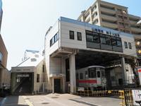 Maiko-kōen Station Stock photo [1572656] Station
