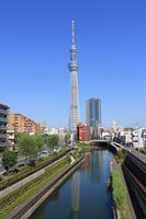 Tokyo Sky Tree reflected on the surface of the water Stock photo [1572922] Sky