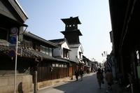 Kawagoe Stock photo [1576983] Hour