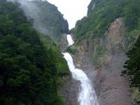 Shōmyō Falls Stock photo [1580368] Falls