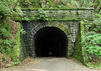 Mount Amagi Tunnel Stock photo [1583907] Mount