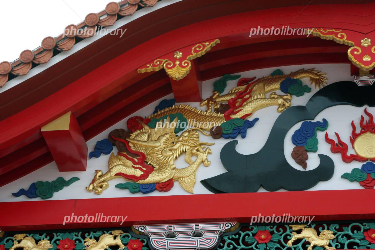 Shuri Castle dragon decoration Photo