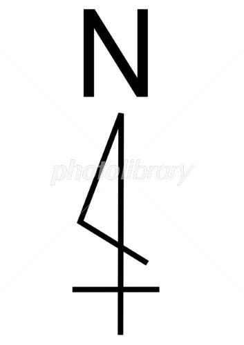 方位表示(北) イラスト素材 [ 16...
