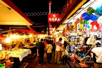 Raohe Street Night Market Stock photo [1674980] Raohe