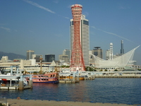 Kobe Kobe Tower pleasure boat mooring Stock photo [1676549] Kobe