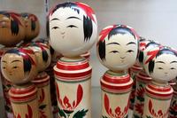 Naruko Kokeshi Stock photo [1678867] Kokeshi