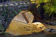 Futatsumata Bridge Stock photo [1682880] Stone