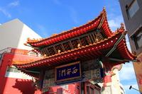 Chinatown Stock photo [1683243] Chinatown