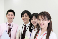 Young people of office smile Stock photo [1683301] Business