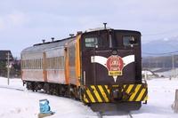 Stove train Stock photo [1750085] The
