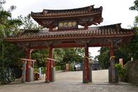 Shureimon Stock photo [1750918] Shureimon