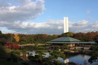 Japanese garden in Sakai City Daisen park Stock photo [1751037] Sakai