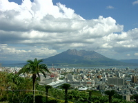 Sakurajima and Kagoshima city Stock photo [1755933] Cherry
