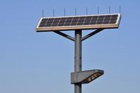 Street lights that utilize solar panels Stock photo [1756810] Solar