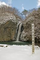 Waterfall of winter of Choshi Stock photo [1757761] Waterfall
