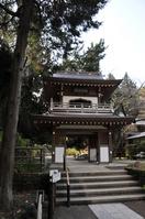 Kamakura Jōchi-ji bell tower Gate Stock photo [1760336] Bell
