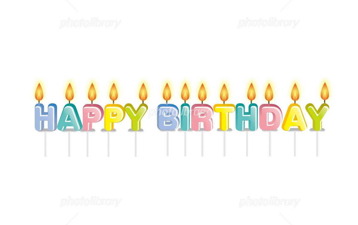 誕生日 ID 1850172 限定販売素材 : 誕生日カード無料ダウンロード : カード