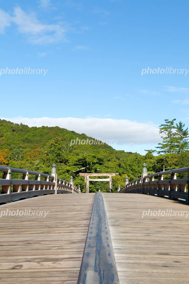 Ise Shrine Uji Bridge Photo