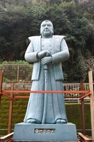 Bronze statue of Segodon Stock photo [1848905] Kyushu