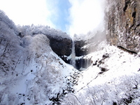 Waterfall winter Kegon Stock photo [1852346] Tochigi