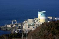 Ikata nuclear power plant Stock photo [1859541] Ikata