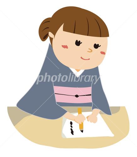 手紙を書く着物の女性-写真素材 手紙を書く着物の女性 画像ID 1967549  手紙を書く着物