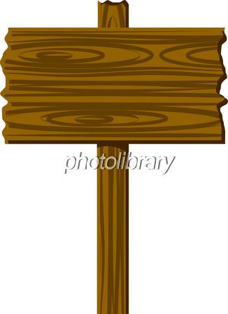 看板 木 イラスト素材 ... : メッセージ 素材 : すべての講義