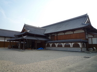Saga Castle Honmaru History Museum Stock photo [1966278] Saga