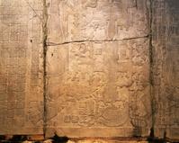 Palenque ruins relief Stock photo [1968686] Palenque