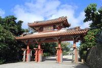 Gate of MamoruAya stock photo