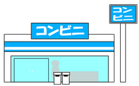 Convenience store [1969419] Convenience