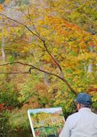 Fall of art Stock photo [1970943] Autumn