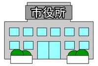 City hall [1972460] City