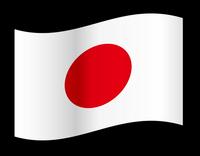 Japan [1973708] Japan